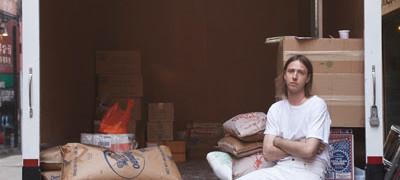 "Martin Crane shares ""Gadesco"" via Interview Magazine, debut album out this week"