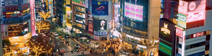 Squarepusher premieres new single and video at the iconic Shibuya crossing in Tokyo, created by world renowned visual artist Daito Manabe – ahead of new album Be Up A Hello, out this Friday via Warp